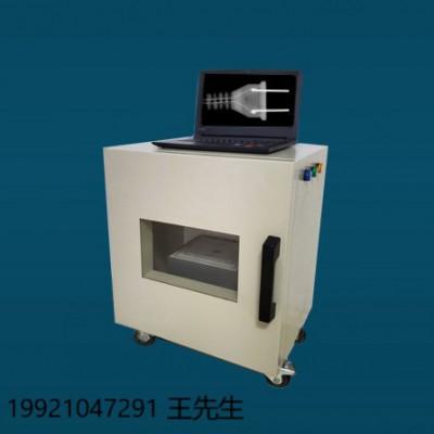 工业铸件封装检测