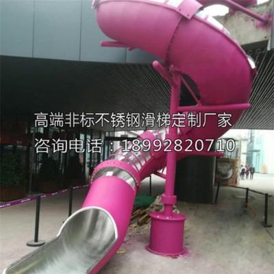 铜川王益区定制半透明不锈钢滑梯多少钱