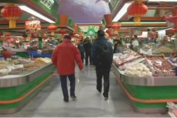 菜市场20个生意,菜市场卖什么最吸引人
