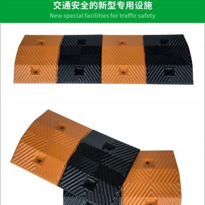 佛山大成交通设施厂家 PVC人字形减速带 减速带生产厂家