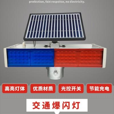 佛山大成交通设施厂家 太阳能4灯双面爆闪灯 爆闪灯生产厂家