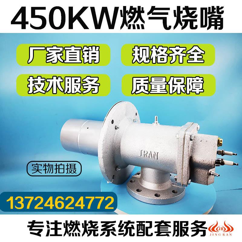 燃气烧嘴能够燃烧燃料的必要条件 烧嘴燃烧器厂家 精燃机电
