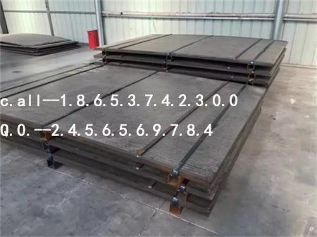 煤矿输送设备保护6+4碳化铬堆焊耐磨板 耐高温