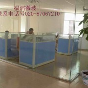 广州福滔微波设备有限公司