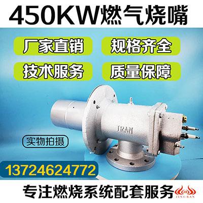 网带炉自身预热式燃气烧嘴 节能烧嘴品牌 精燃机电