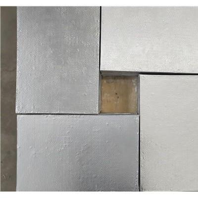 高温窑炉用纳米隔热板保温板厂家