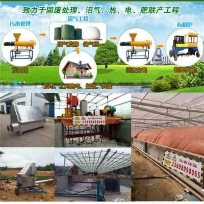 沼气工程整套标准配置都包括什么、厂家详细介绍