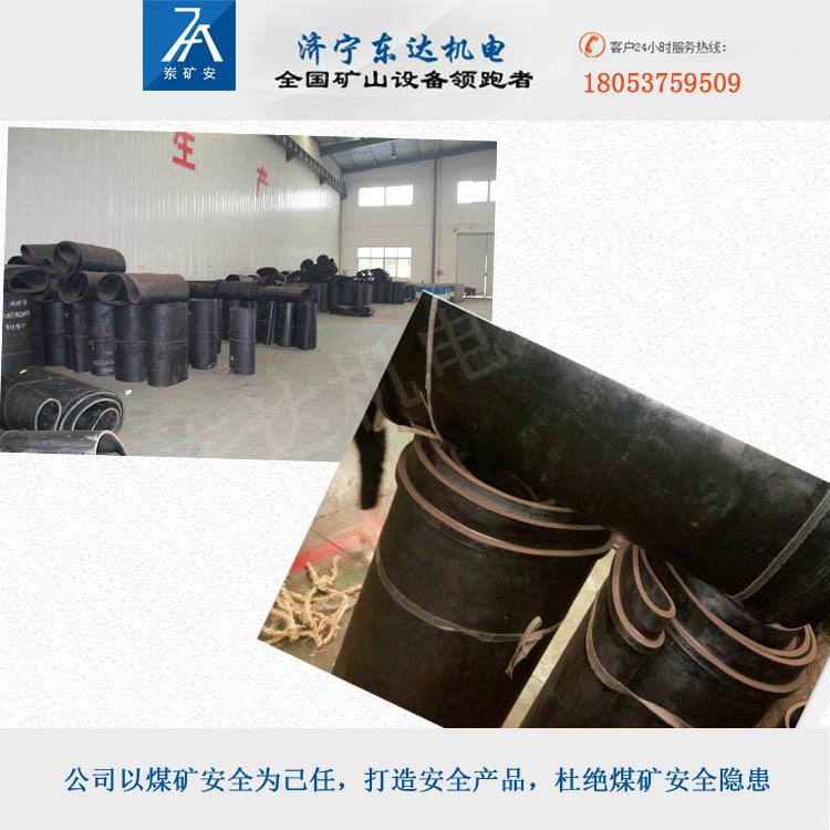 GSC10煤矿用速度传感器煤安齐全