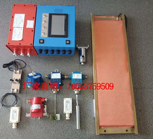 GUJ30型堆煤传感器,GUJ30型堆煤传感器的厂家价格