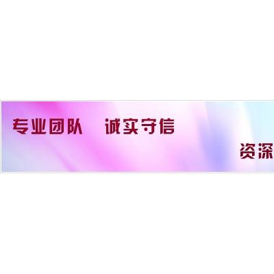 连云港市正规的(侦探公司)联系方式及详细简介