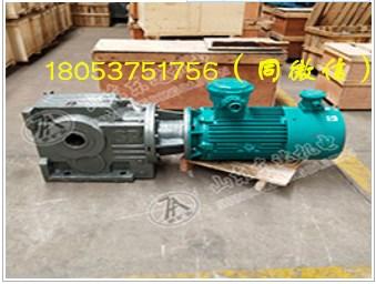 往复式给煤机减速机 往复式给煤机减速机结构物点