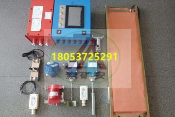 GEJ30矿用本质安全型电气设备皮带综保跑偏传感器