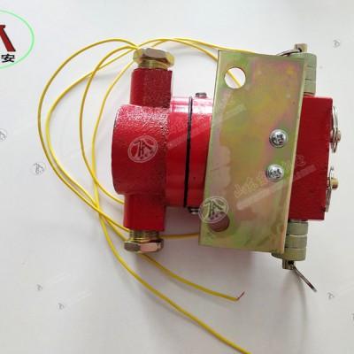 供应铸铁材质KHJ12/0.5矿用急停闭锁开关急停传感器
