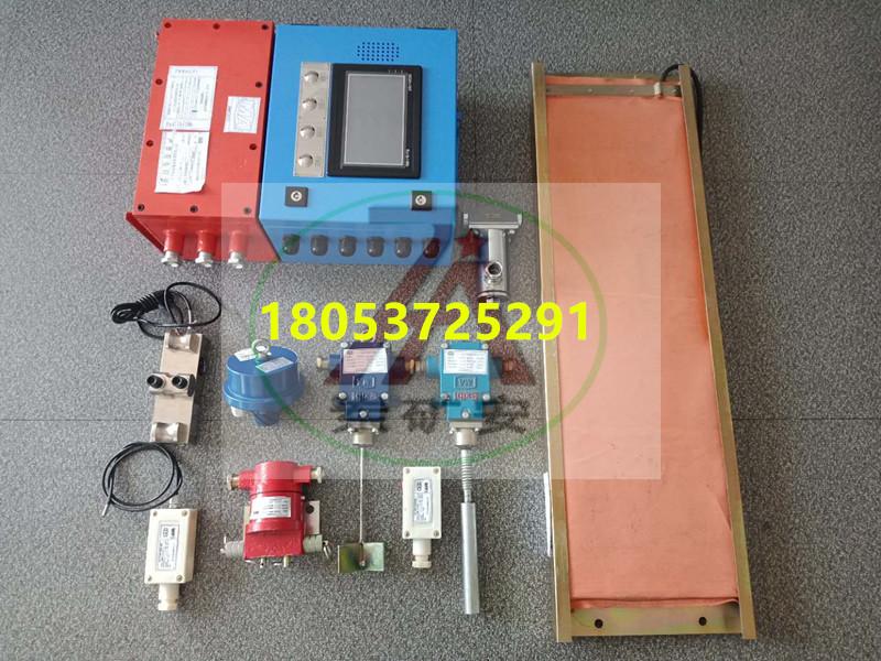 KHP379皮带输送机八大保护智能综合保护装置