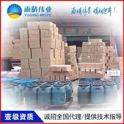 随州广水雨晴伟业PBR12隧道专用防水涂料工厂电话