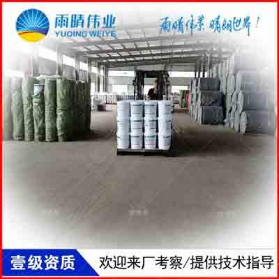 荆门钟祥附近K11聚合物水泥基渗透结晶浓缩液销售厂家