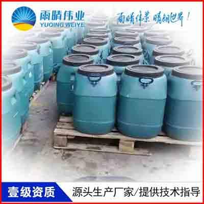 推荐重庆城口SBR改性沥青涵洞防水涂料质量怎么样