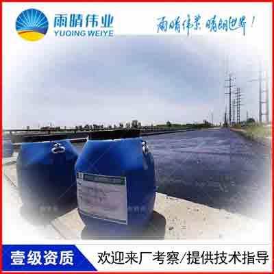 仙桃沙湖防水公司pbl1改性沥青道桥专用防水涂料联系电话