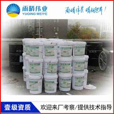 内蒙古呼和浩特那里有DPS防水涂料质量检验标准