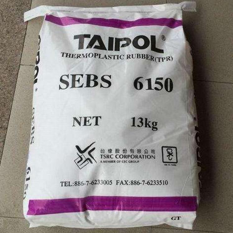 耐压缩变形性 良好的耐候性sebs 6152 台湾台橡