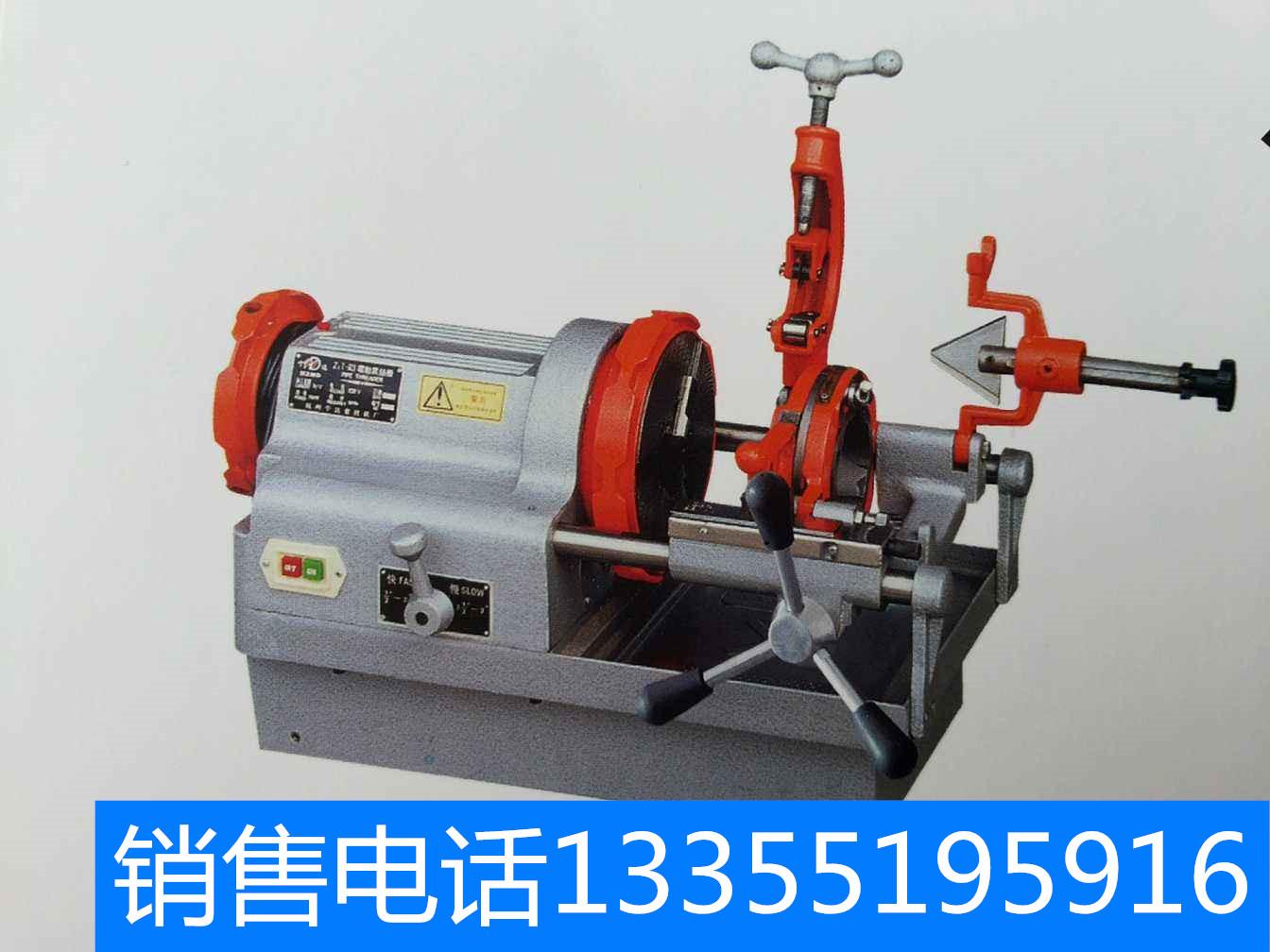 Z1T-R2电动套丝机建筑管道套丝 台式套丝机价位