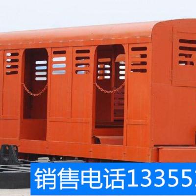 抱轨式平巷人车 12人煤矿用人车可以定制