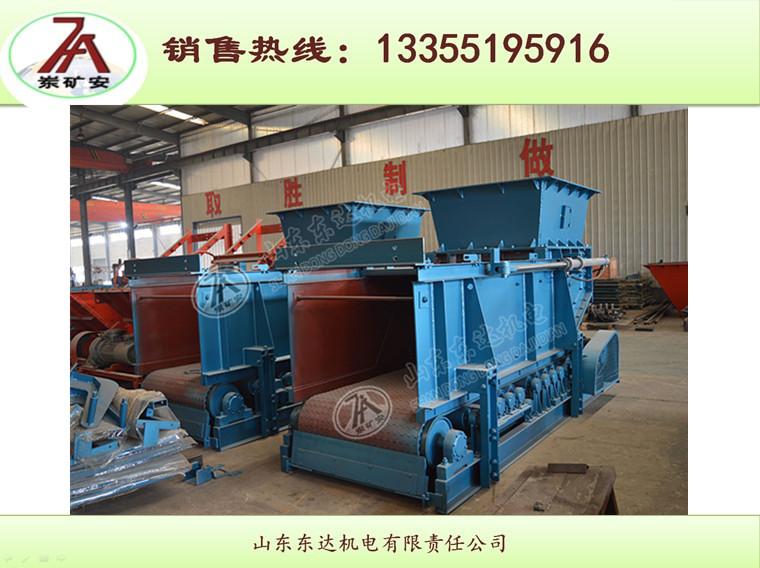 GLD2200/7.5/S甲带给煤机无极调速范围大