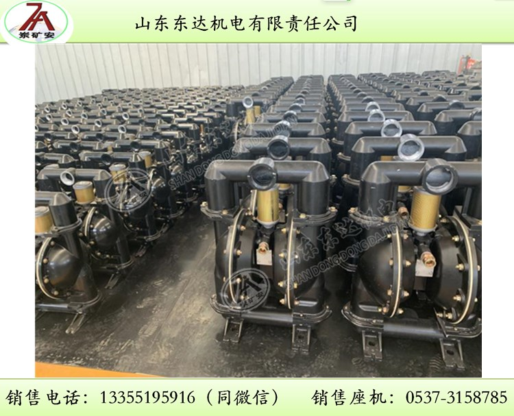 矿安BQG360/0.2气动隔膜泵铝合金材质价格低