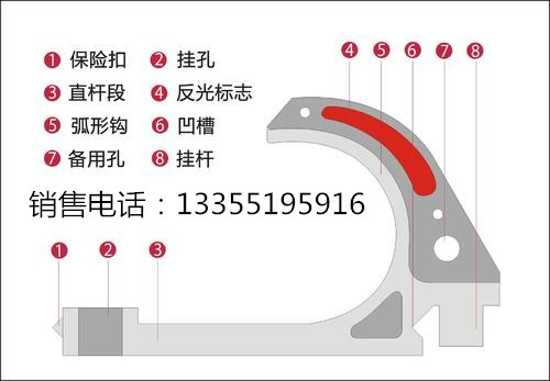 抗静电电缆挂钩厂家 隧道电缆挂钩PVC材质