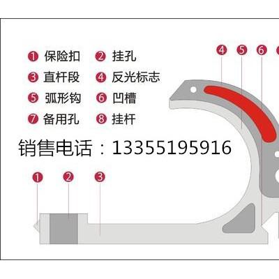 隧道电缆挂钩有型号吗 PVC电缆挂钩质量怎样