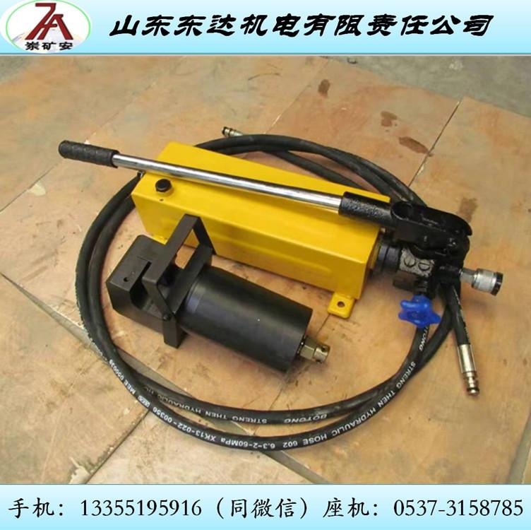 20mm螺纹钢锚杆液压剪 手动泵加压液压剪规格