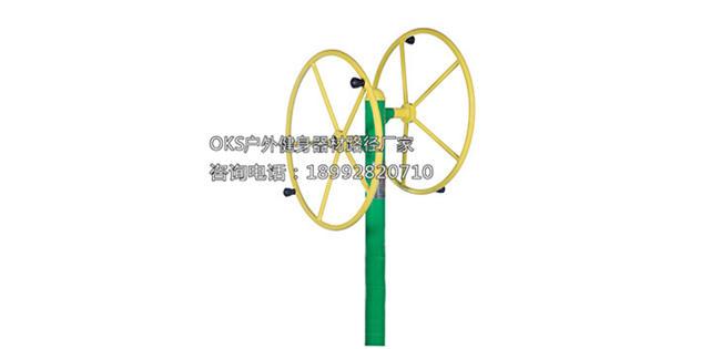 西安户县户外运动椭圆机健身路径生产厂家