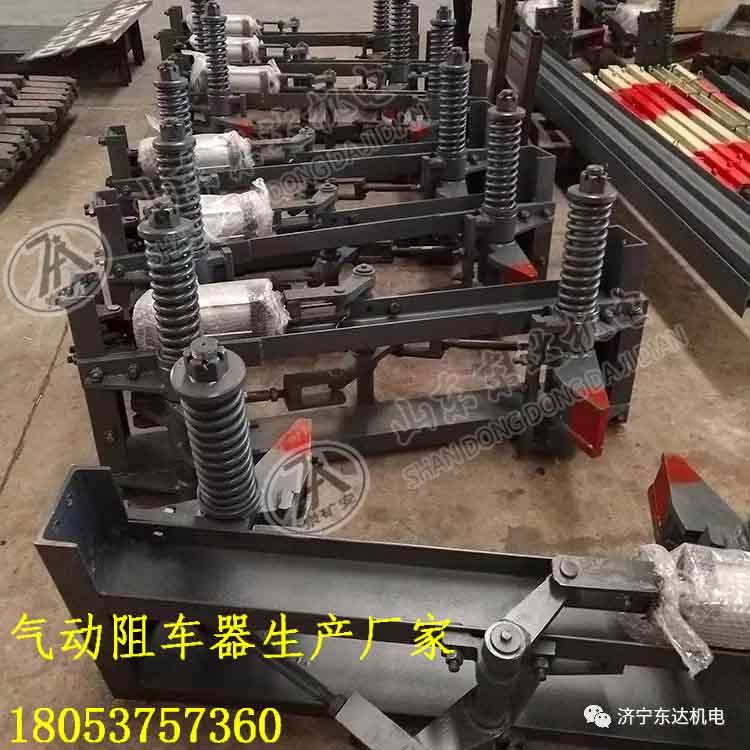 ZKC-1气动阻车器气缸规格:100*125