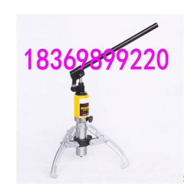 5T轴承拔轮器 液压拉马质量保证