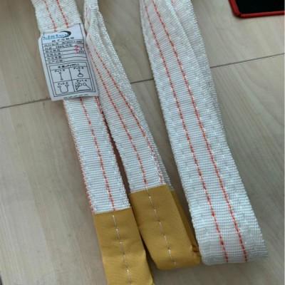 扁平吊装带 软性带子可吊玻璃 吊钢铁吊具