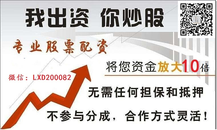 南京正规的股票配资平台