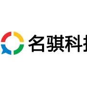 南京名骐科技有限公司
