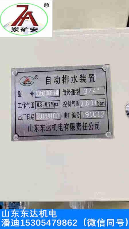 风动排水装置_副本