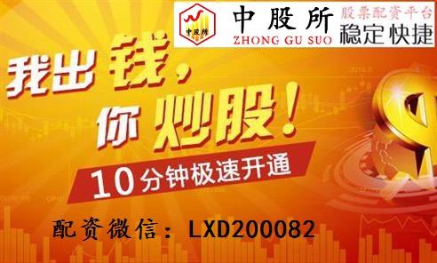 600332广州药业-股票配资-股票行情-期货配资-配资平台