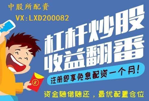 600487亨通光电-股票配资-股票行情-期货配资-配资平台