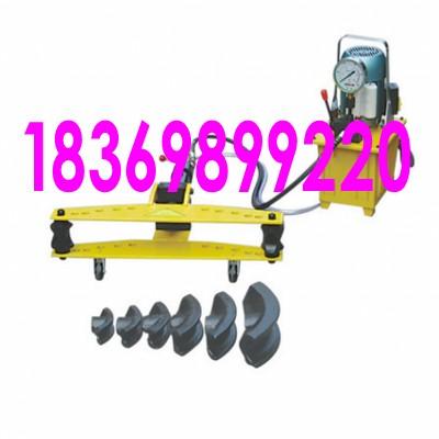 DWG-2A型电动液压弯管机 弯管机金牌品质