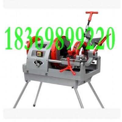 Z1T-100型电动套丝机 套丝机金牌品质