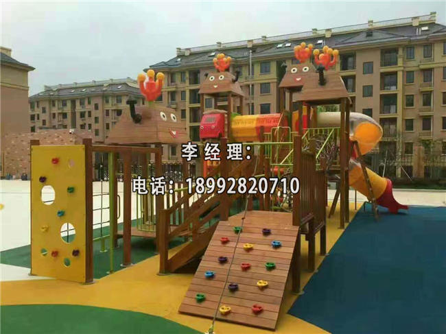 西安碑林区幼儿园室外实木木制滑梯定制生产