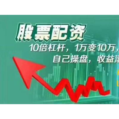 柳钢股份(601003)股票配资股票行情配资平台