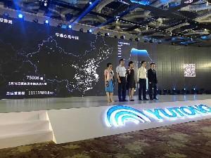 2020杭州舞台音响公司 舞台灯光 舞台LED屏公司
