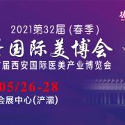 西安曲江德智行国际展览有限责任公