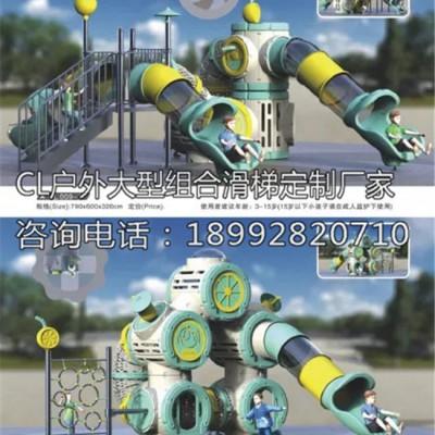 咸阳渭城区大型户外组合滑梯小博士塑料滑滑梯