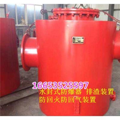 煤矿用防回火装置重要进展,FHQ防回火装置生产厂家