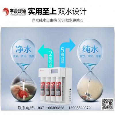 郑州地暖施工公司哪家好、郑州专业地暖安装公司