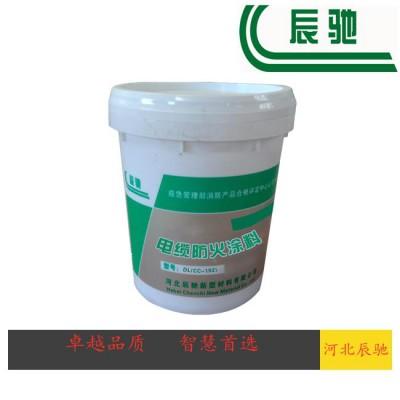河北辰驰(cc-192)电缆防火涂料